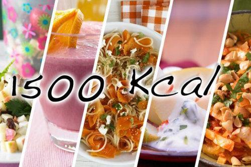 Меню на 1500 калорий - рецепты с овощами