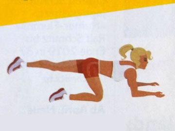 Упражнение 1. Поднимать ногу