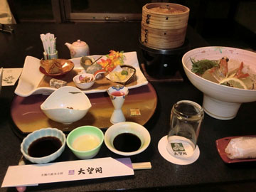 Япония для каждой порции своя чаша