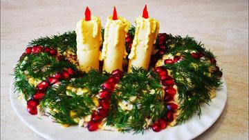 Салат Рождественский венок со свечами