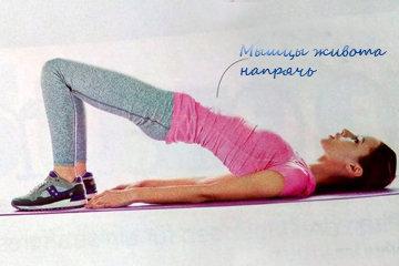 Упражнение от целлюлита на ягодицах и внешней-задней стороне бедер 1