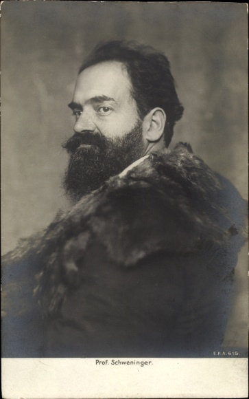 Эрнст Швенингер