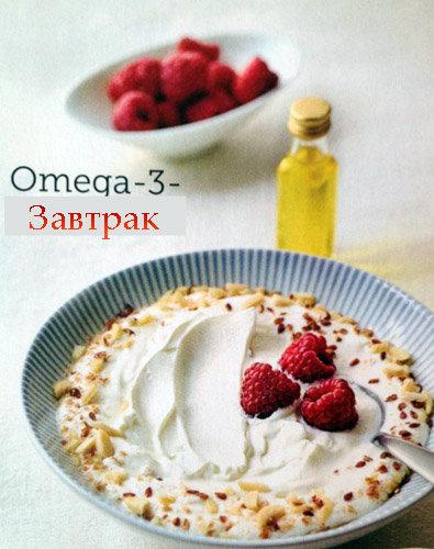 Полезный завтрак и свойства льняного масла