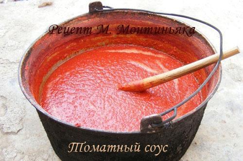 Томатный соус. Рецепт М
