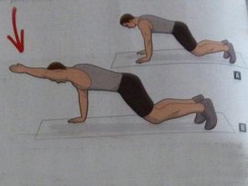 Эффективные упражнения. Упражнение I. 2.
