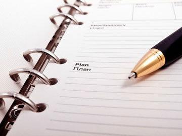 вести дневник