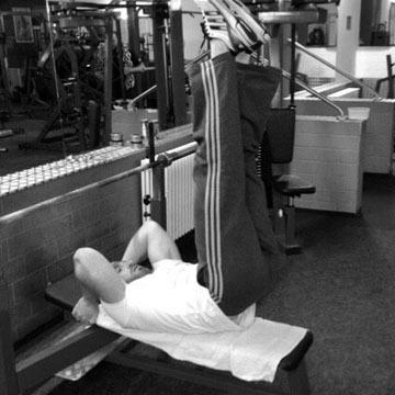 Упражнение № 2 Подъем ног лежа